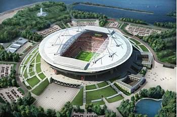 Estádios do Euro2020