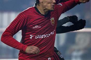 15.ªJ: Penafiel-Benfica 14/15