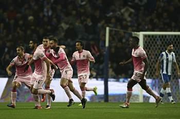 14ª J: FC Porto - Chaves 16/17