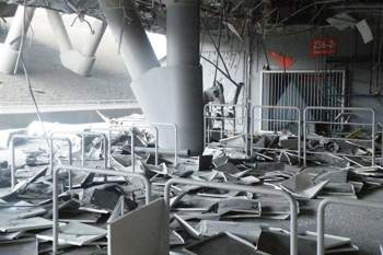 Estádio do Shakhtar bombardeado