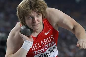 Nadzeya Ostapchuk vai recorrer da decisão