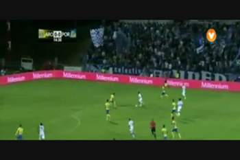 4ª J: Arouca - FC Porto