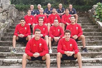 Seleção portuguesa de hóquei em patins sub-20