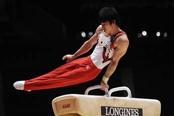 Kohei Uchimura, ginasta japonês