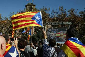 Bandeira independentista da Catalunha