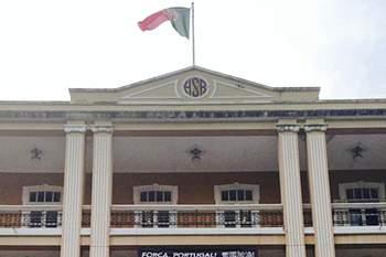 Consulado de Portugal em Macau