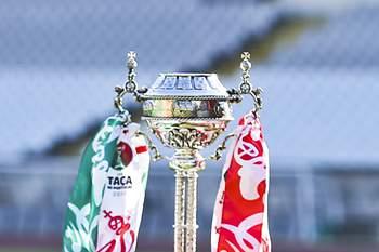 Gafanha-FC Porto em Aveiro 1.