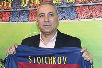 Hristo Stoichkov