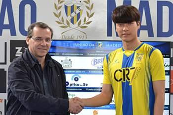 Min Gu Kang