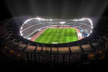 Estádio Anoeta, Real Sociedad