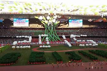 Os Mundiais de Atletismo de 2015 estão a decorrer no Estádio Ninho de Pássaro em Pequim.