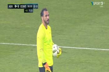 Hugo Almeida na baliza da AEK Atenas