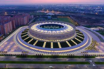 Novo estádio do FC Krasnodar