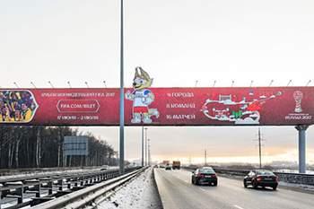 Cidades russas já se preparam para a Taça das Confederações