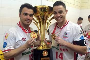 Jogador brasileiro motivado para mais uma época.