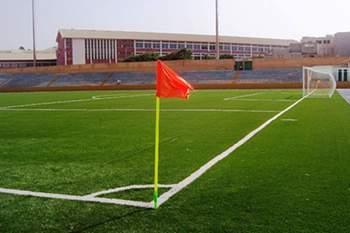Estádio Adérito Senta em São Vicente