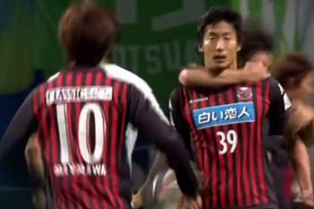 Avançado japonês marca grande golo ao líder da J2-League.