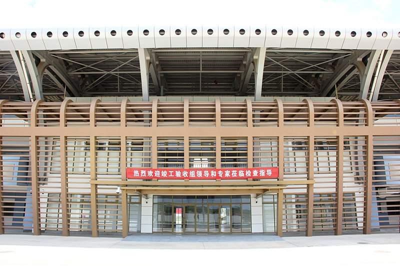 Estádio Nacional | Entrada principal