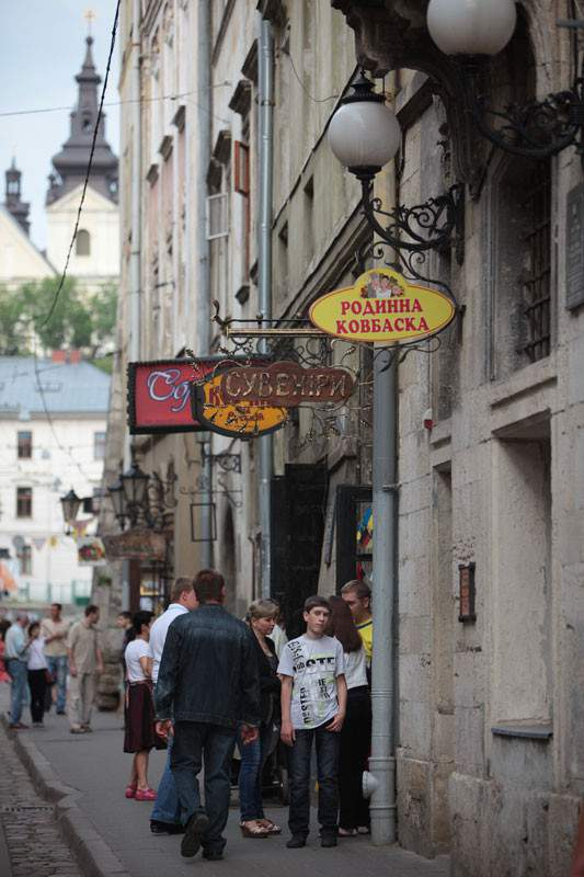 Rua de Lviv
