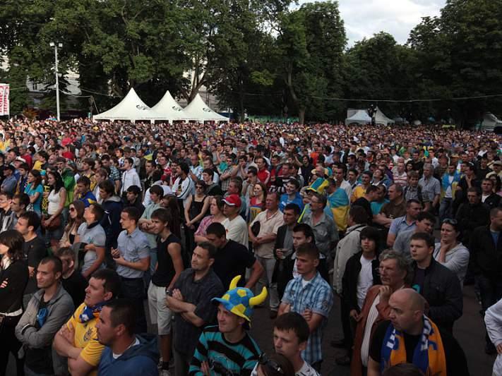 Fan Zone de Lviv