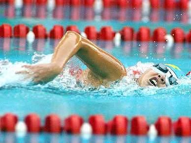 16 atletas representam Portugal