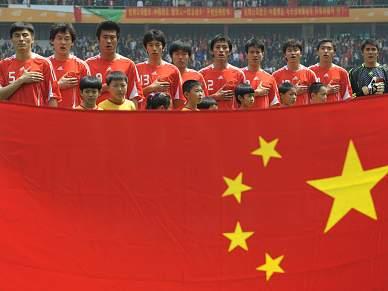 Super-liga chinesa com