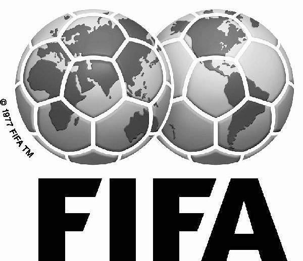 Iraque pode ser suspenso pela FIFA
