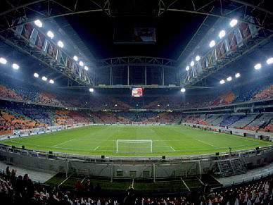 Ajax recorre ao crédito para combater dívidas