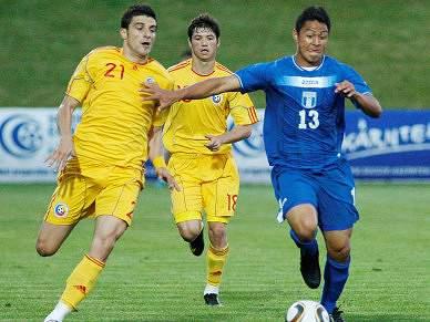 Honduras perdem 3-0 com Roménia em jogo de preparação