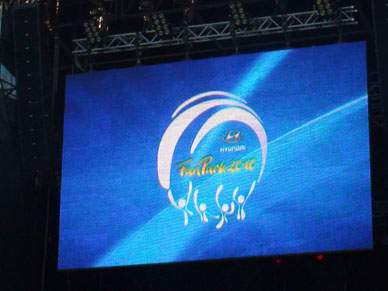Ecrã gigante em Faro com problemas técnicos