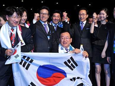 Pyeongchang ganha à terceira