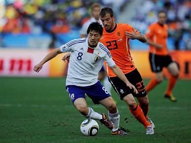Faltam os golos no Holanda-Japão