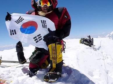 Sul-coreana Oh Eun-sun é a primeira mulher a subir aos 14 picos do Mundo