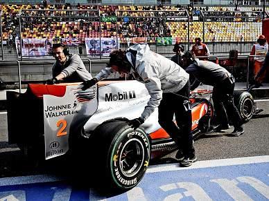 McLaren mais rápida na China