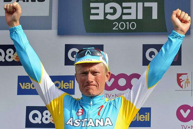 UCI investiga alegada vitória comprada na