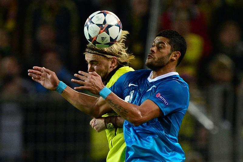 Dortmund carimba apuramento com derrota