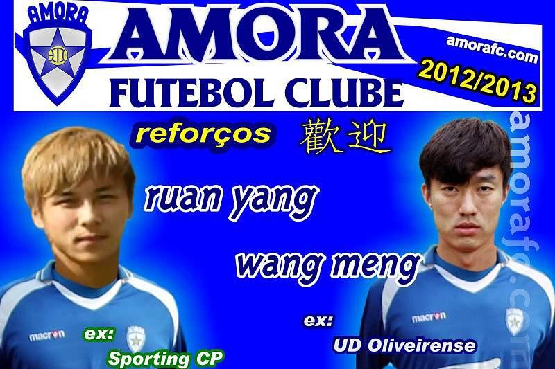 Ruan Yang e Wang Meng são os dois jogadores profissionais chineses