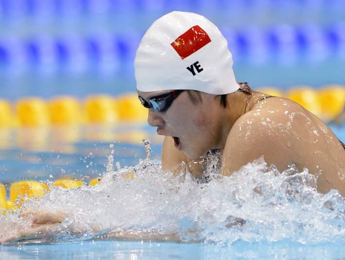 Shiwen Ye ganha ouro e bate recorde do Mundo