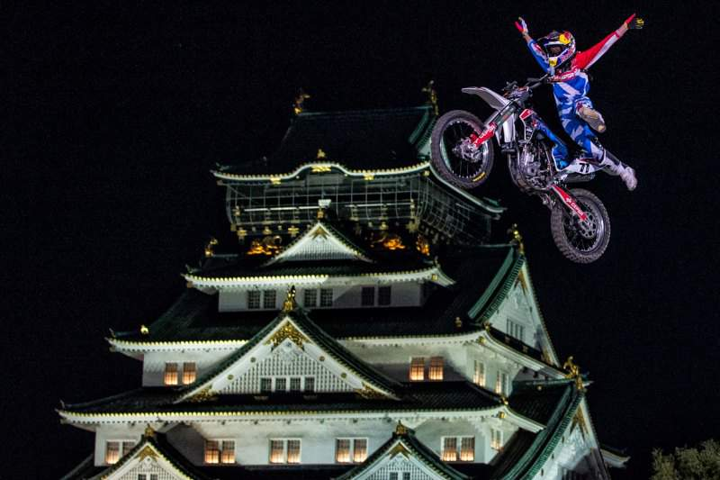 Red Bull X-Fighters estreou-se no Japão