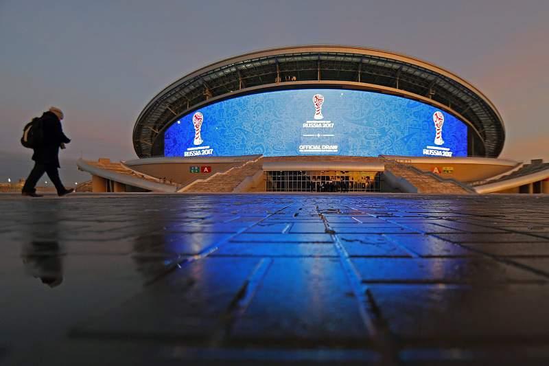 Arena Kazan, estádio para o Mundial2018