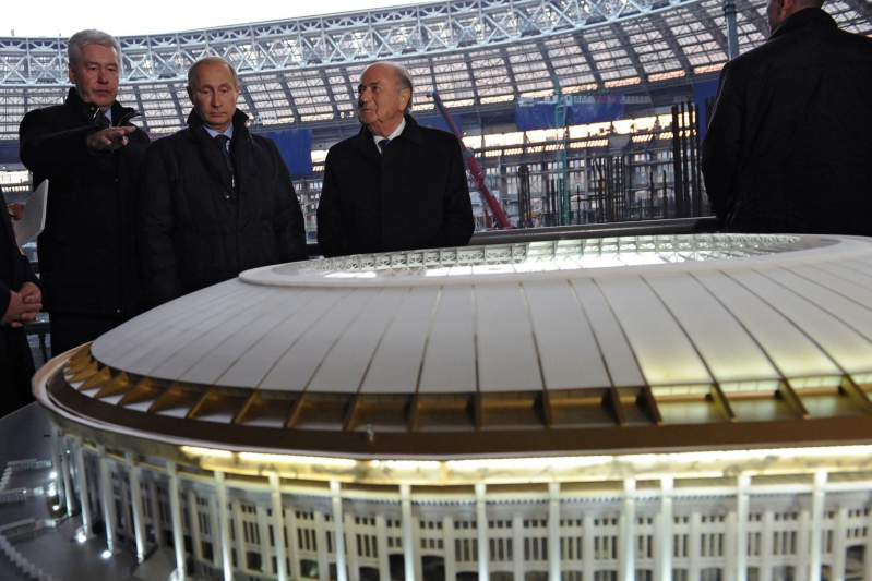 Supervisory Board of the Local Organizing Committee (LOC) meeting on the preparations for the 2018 FIFA World Cup