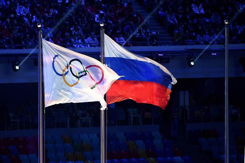 Desporto Rússia