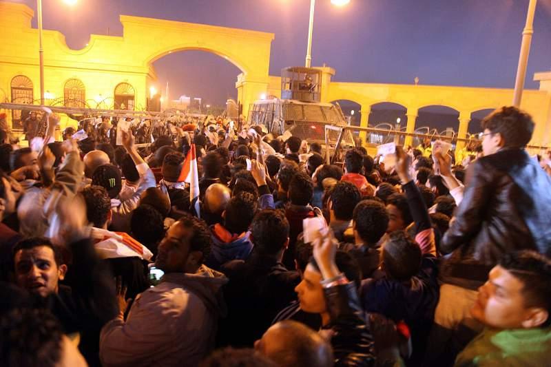 Zamalek fans clash with Egyptian police