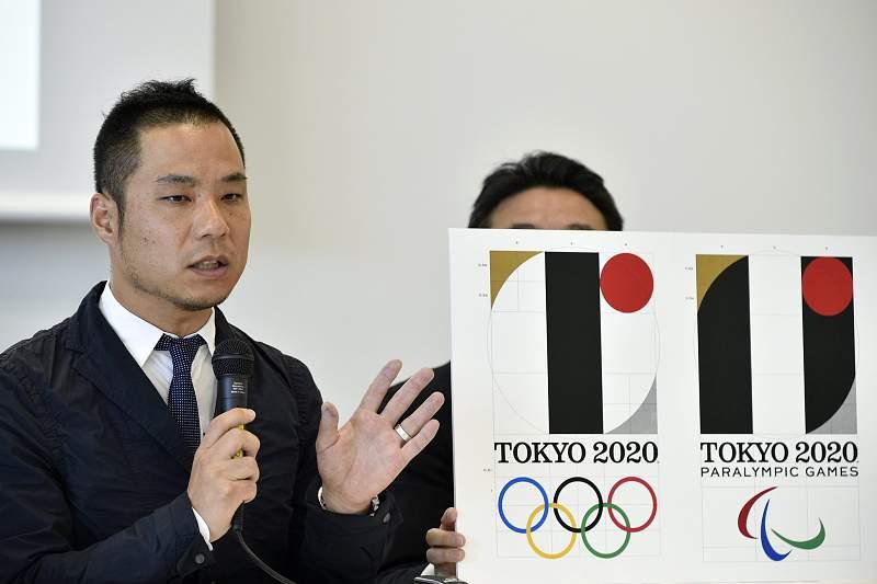 Japanese designer Kenjiro Sano