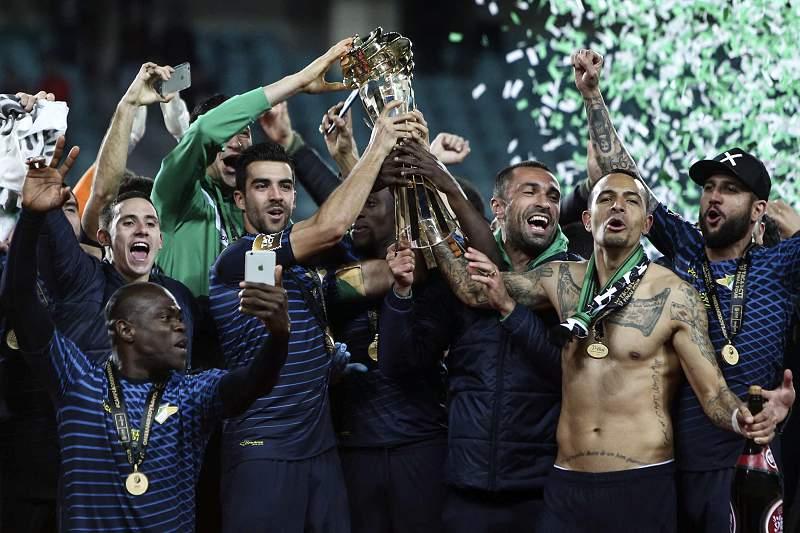 Moreirense - Taça da Liga