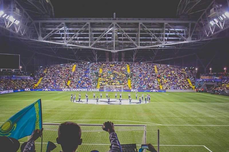 Estádio do Astana