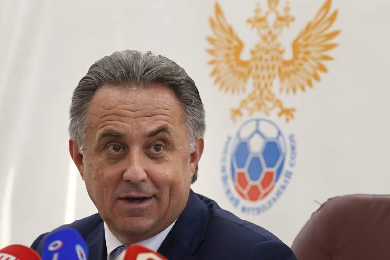 the Executive Committee meeting of the Russian Football Union