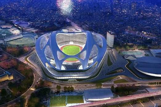 Jogos Olímpicos Tóquio 2020