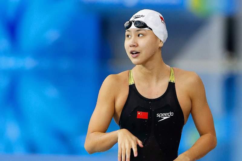 Nadadora Chinesa Chen Xinyi