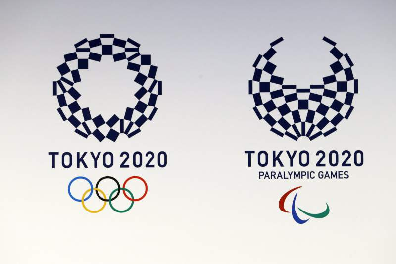 The Tokyo 2020 Olympic Games emblem chosen by committee